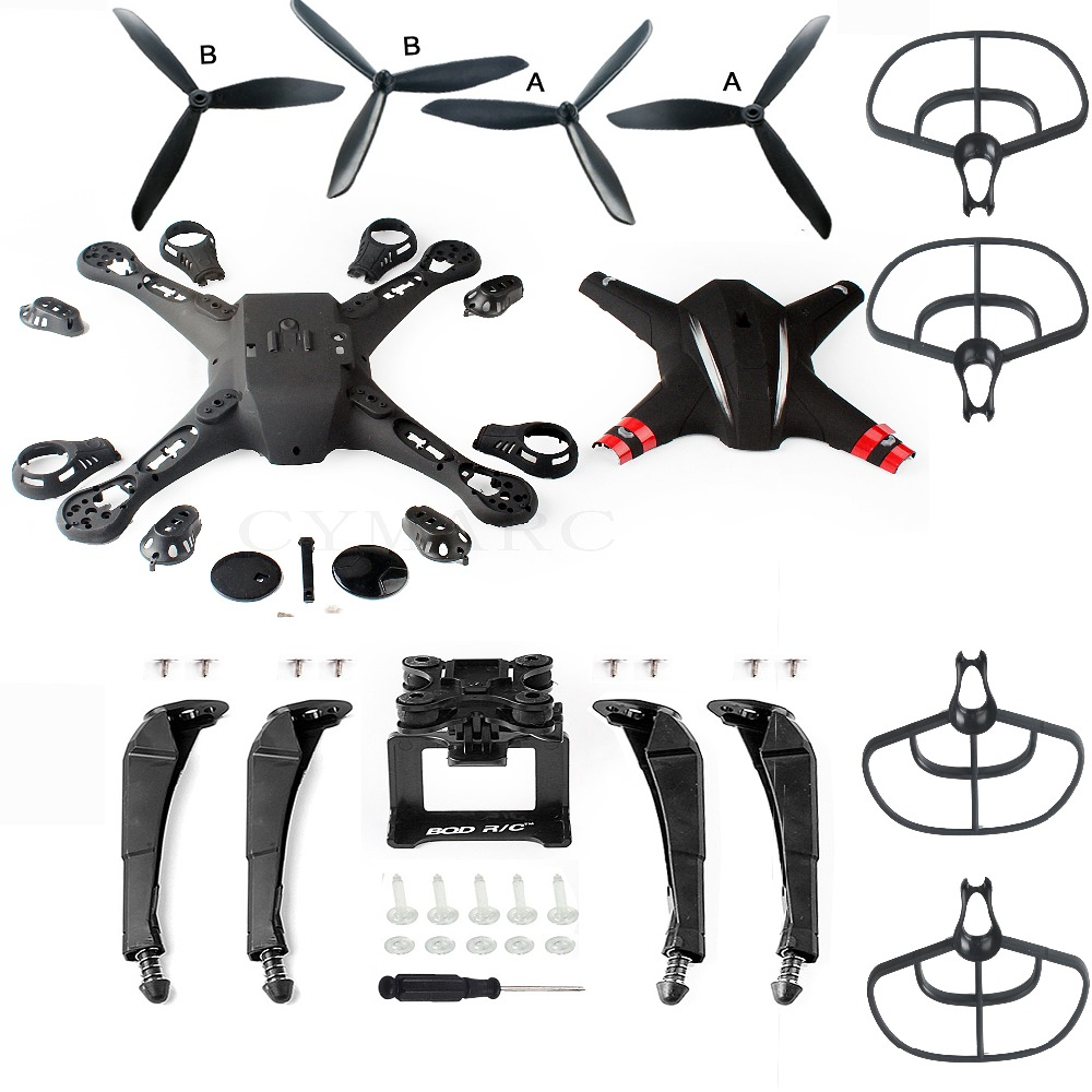 BAYANGTOYS X21 RC Quadcopter Spare Parts Body Shell Cover
