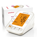 Oximeter Oscilloscope Yuwell Ye690a Smart Upper Arm Blood Pressure Pulse Monitor Tensiometros Digital Sphygmomanometer Meter