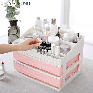 JULY'S SONG Plastic Cosmetic Storage Box Container