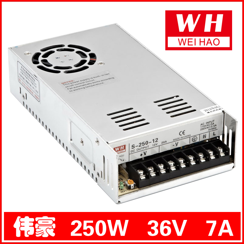CNC 36V 7A Regulated Switching Power Supply AC 220V to DC36V 250W/DC36V/7A