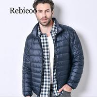 2019 autumn and winter down jacket male jacket goose feather large size casual short jacket men down jacket