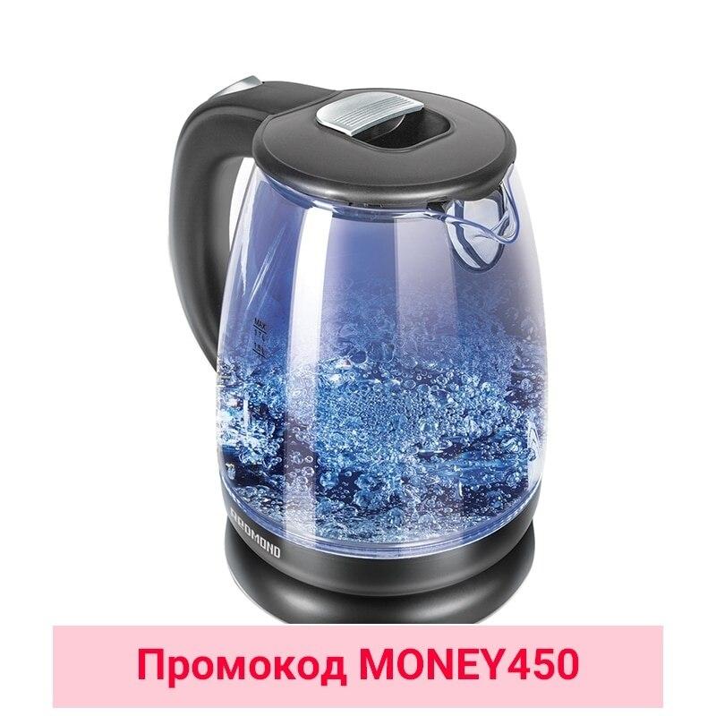 Купить со скидкой Электрический чайник Redmond RK-G178