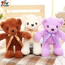 31cm Cartoon Purple Brown White Pink Teddy Bear Plush Toy Stuffed Animal Doll Toys Baby Kids Children Birthday Promotional Gift