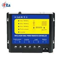 NV-Q4500W 4500 W 12 V, 220-240 V Intelligente Double Pouvoir Commutateur De Transfert Automatique Contrôleur