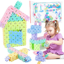 New Exquisite Building Blocks Set DIY Creative Classic Brick Childrens Educational Toys Education Early