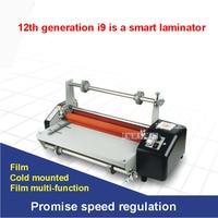 1 шт. 12th поколения i9 350 smart ламинатор 220 В/50 Гц горячий ролл ламинатор, высокая конец регулирование скорости ламинатор