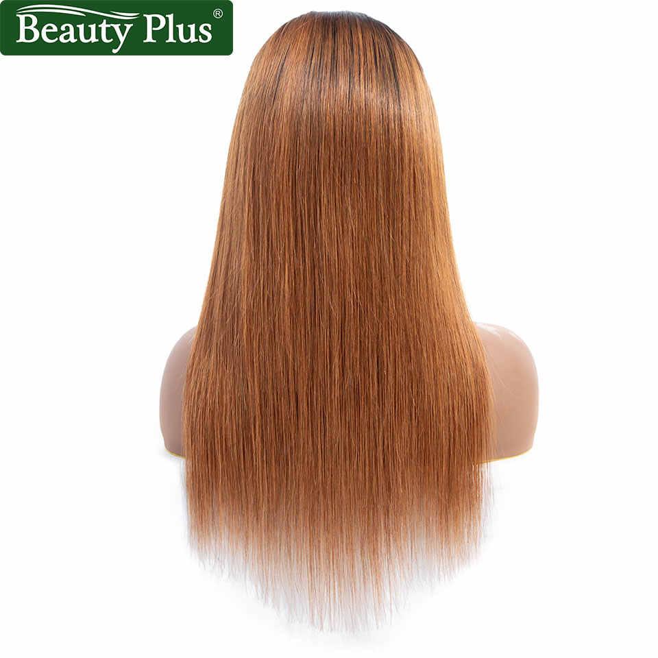 Ombre Парик их натуральных волос отбеленные узлы красота плюс темные корни блонд Бразильский прямые волосы предварительно сорвал волосы Remy блондинка синтетические