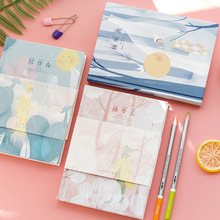 The Light In World Hardcover Notebook 13.5*18.7cm Creative Diary DIY Scheduler Daily Planner 2018 School Office Supplies