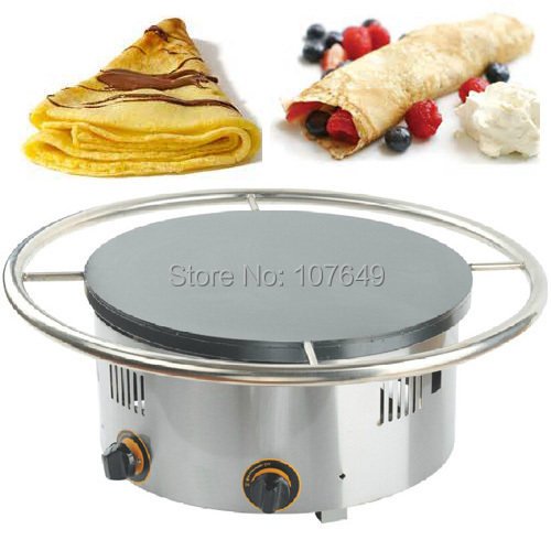 Hot Sale 45cm Gas Rotary Crepe Maker Iron Machine Baker
