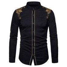 MoneRffi мужские рубашки с длинными рукавами, однотонный воротник, топы, рубашка для мужчин, большие размеры, Chemise Homme Hombre Camisa, блестящая одежда