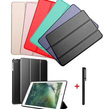 Case For iPad 2018 2017 9.7 Tablet Cover Bag PU Smart Cover For Apple