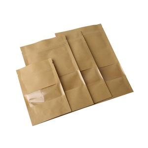 Image 2 - 10pcs חום קראפט נייר מתנות סוכריות שקיות חתונה אריזת תיק למחזור מזון לחם מסיבת קניות שקיות בוטיק Zip מנעול