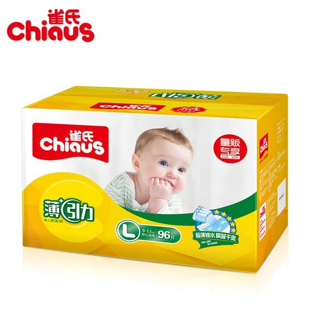 Детские подгузники одноразовые подгузники Chiaus Ультра Тонкий 9-13 кг 96 шт. (L) абсорбент дышащая защита от утечек нет опрелостей