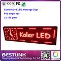 P10 из светодиодов зарегистрировать 32 * 128 пикселей одной красной крытый из светодиодов рекламы электронных из светодиодов цифровой из светодиодов экран прокрутки доска