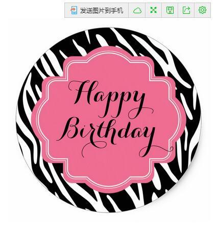 1 5inch trendy zebra print pink happy birthday stickers in