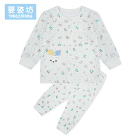 Yingzifang Newborn Baby Boys Girls Sleep Clothing Set Cute Cartoon Button Pajamas Suit Kids Soft Cotton