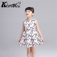 Kimocat High Quality The Summer Girl Vestidos Cartoon Princess Dance Pattern Printing Temperament Dress
