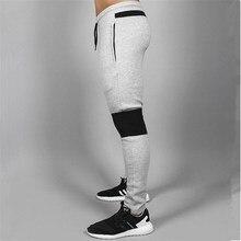 2018 New Clothing Man Pants Casual Skinny Trousers Bodybuilding Gyms Men Joggers Elastic Sweatpants