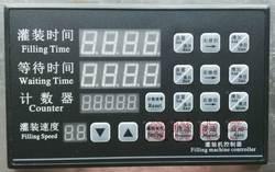 Разливочная машина Управление Лер Запчасти 12-24 В машина Запчасти время Управление Панель машина Управление; запчасти