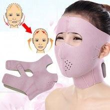 3D V Face Slimming Mask Massage Relaxtion Facial Slim Up Bel