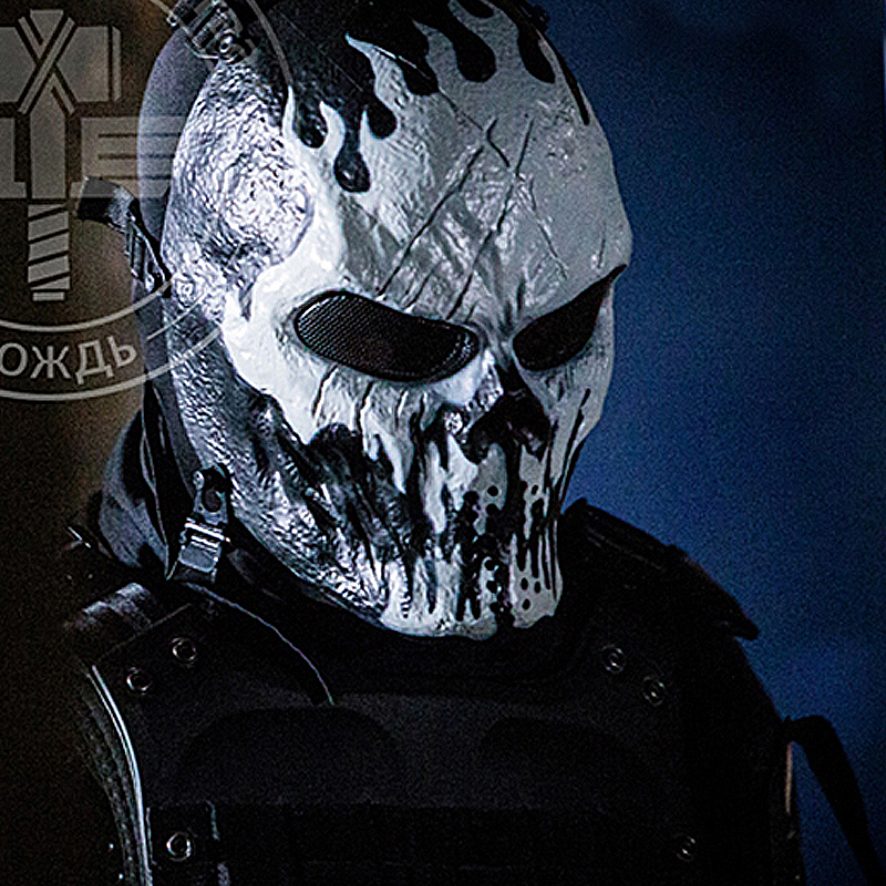 Skull Skeleton Tactical Masks Ghost Outdoor Military Scary Hunting Paintball Balaclava Airsoft Full Face Protective Gear Mask outfits para playa mujer 2019