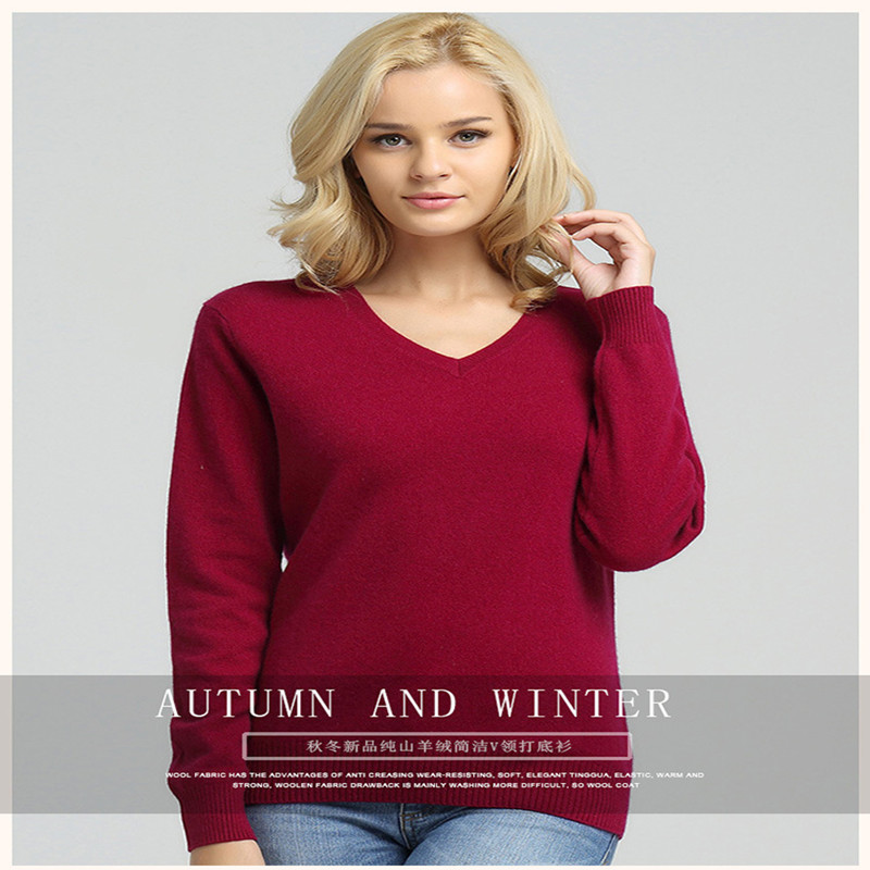 V-neck Cashmere Sweater Fashion Women's Sweater Pullover Autumn And Winter Pullover Sweater Large Size Solid Color Women's Shirt