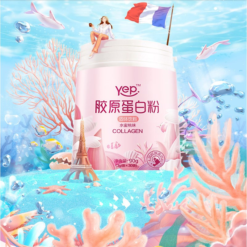 Collagen powder skin whitening glitter face festival make up protein supplement water content delaying senility tablets joyero . image