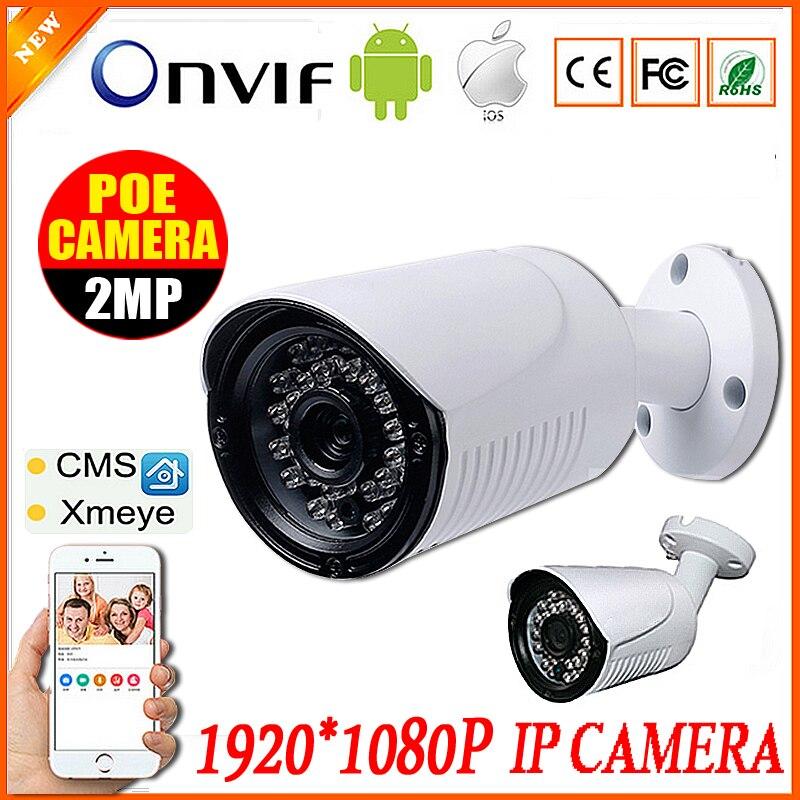 1080P IP Camera Security MELAT Outdoor Bullet CCTV 48vPOE Camera ONVIF Surveillance Cameras Night Vision P2P IP Cam IR Cut Xmeye цена