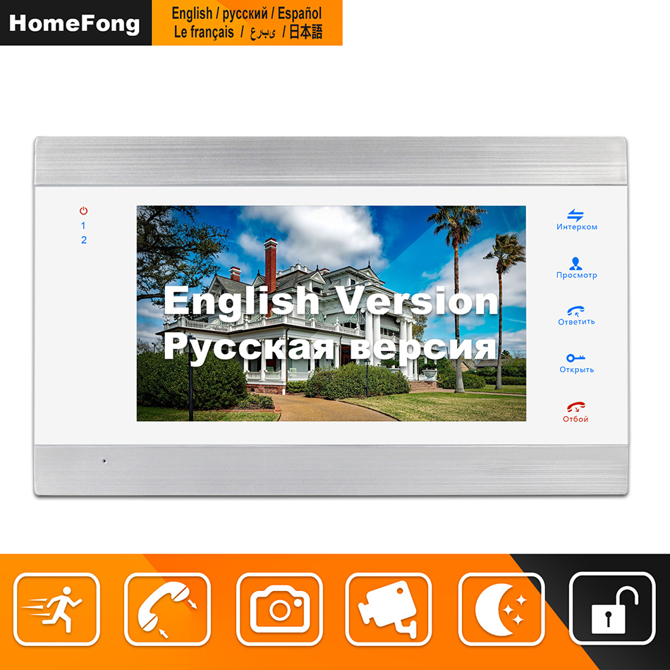 Homefong Video Door Phone Wired 7inch HD Monitor with Motion Detection Record Support CCTV Camera For