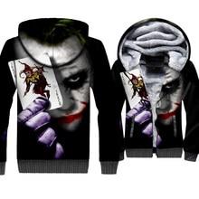 2018 Autumn Winter Mens Sweatshirt Thick Jacket 3D Print Joker Hip Hop Hoodies For Men Batman The Dark Knight Streetwear Hoddie