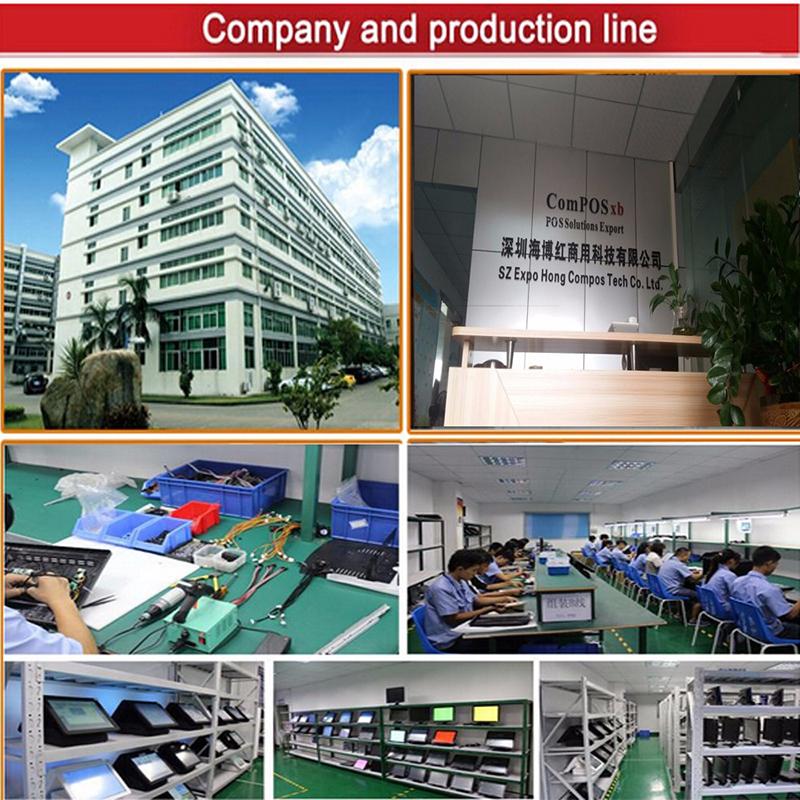 company inforamtion