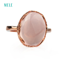 Natural Rose Quarts Silver Ring Oval 12mm 16mm Lovely Pink Color And Exquisite Design Beautiful Ring