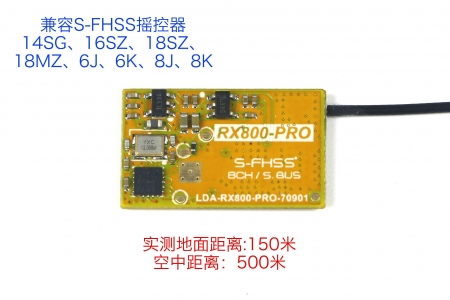 LDARC RX800 PRO 2.4G Receiver Compatible with FUTABA S-FHSS Transmitter Remote Control free shipping sf800 2 4ghz mini s fhss fpv receiver rx futaba remote controller s bus sbus cppm compatible 8 channels