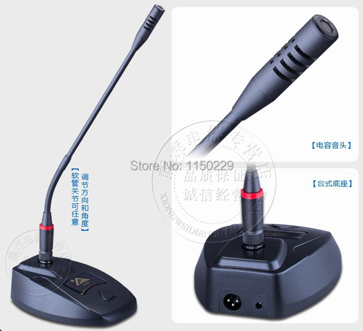 Bil ED 810 desktop standing conference microphone gooseneck microphone in Microphones from Consumer Electronics