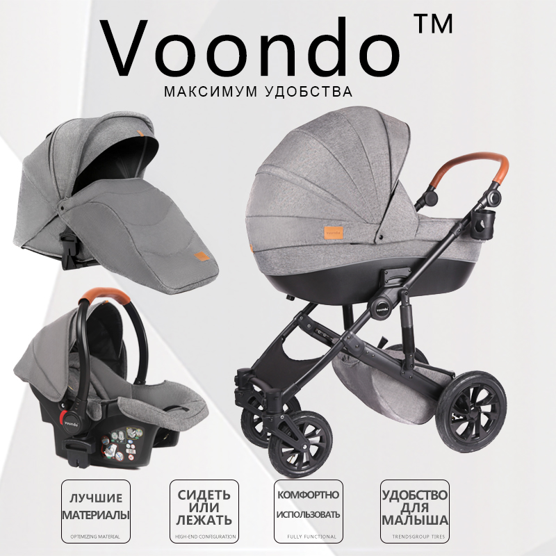 Voondo 2in1 baby stroller 3in1 delivery free high Landscape Baby carriages for newborns Strollers quality good service