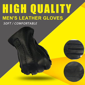 Image 2 - CHING YUN Winter Man Deer skórzane rękawiczki Buckskin męskie ciepłe miękkie męskie czarne wzór fali rękawiczki 70% wełna Lining WZ02