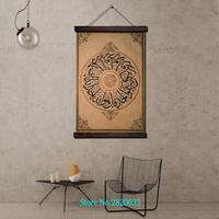 Dio islamico motto Con Cornice Scroll Pittura HD Art Wall Hanging Foto di Soggiorno Decorazione della Tela di Canapa Pittura HD Stampato