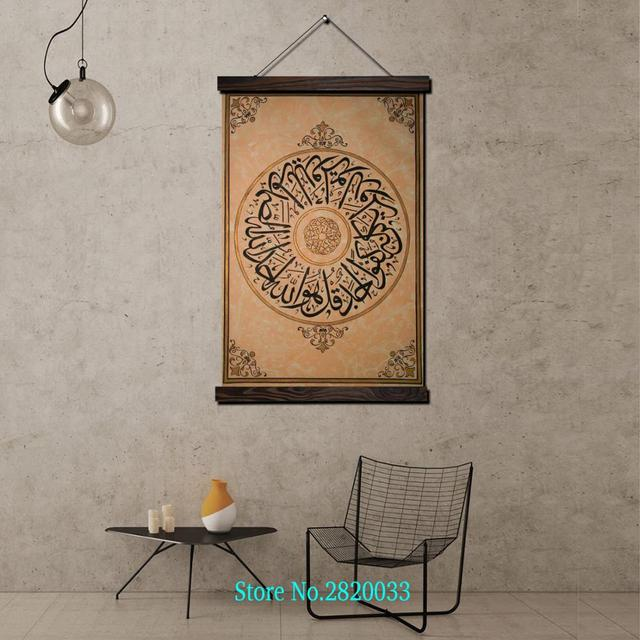 Islamic Motto God Framed Scroll Painting HD Wall Art Hanging Canvas  Painting HD Printed Pictures For