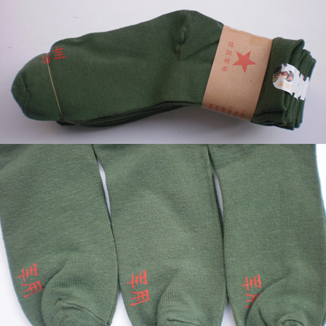 Military socks green socks  cotton socks male 100% cotton socks
