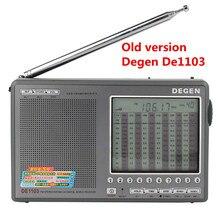 DEGEN DE1103 радио fm SW MW LW SSB PLL цифровой радиоприемник многополосный внешнюю антенну Мир группа приемника старой версии de1103