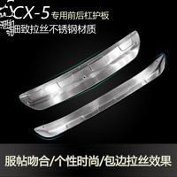 Auto parts Front+Rear bumper cover trim Anti Slip Stainless Steel Cover fit for 2013 2016 Mazda CX 5 CX5 car covers Car styling