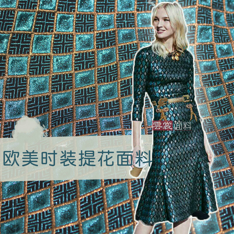 150 cm stéréo jacquard tissu costume veste vêtements jacquard brocart tissu marque italienne brocart satin tissu en gros tissu