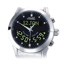 Azan Watch 6012 Islamic Qibla Watch With Prayer Compass Watch best Islamic gifts,  Al-HARAMEEN Black