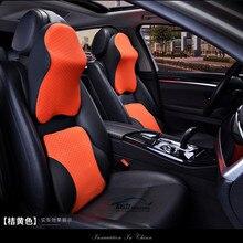 Высококачественная 3D Автомобильная подушка для шеи с эффектом памяти, подголовник для автомобиля, подушка для шеи, кожа