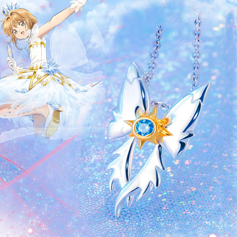 Angel Wing Necklace Cardcaptor Sakura: Clear Card-hen Flight Fly Necklace Pendant Anime 925 Sterling Silver Cosplay Gift Girl hot anime cosplay necklace shugo chara lock and key necklace couple models pendant cosplay prop gifts