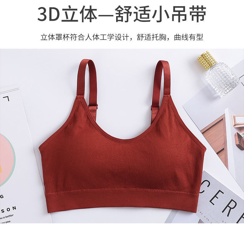 Breathable Sports Bras Women Hollow Out Padded Sports Bra Top Plus Size Gym Running Fitness Yog Sports Top Seamless Fitness Bra 24
