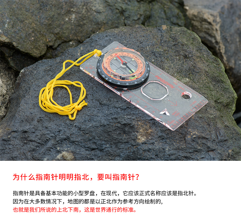 NatureHike Lens Digital Geological American Compass Marine Outdoor Camping Military Sports Navigator Equipment Bussola ...