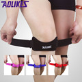 120639 Adjustable sports Knee Pads Silicone Patella Knee Protector Outdoor Sports Gym Hiking Running Knee Brace Pad