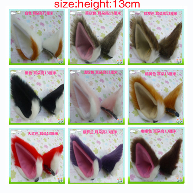 Free shipping cosplay cat ear Clip Hairpin plush fox ear cos colors party headwear headwear pin  can  big size 13 cm