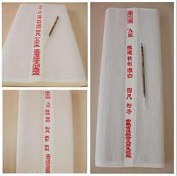 100 hojas Shuen semimaduro arroz Xuan papel tinta china pintura al agua caligrafía Sumi-e 1 pieza tres conejos cepillo